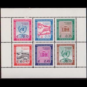 NICARAGUA 1958 - Scott# 818a S/S UNESCO NH