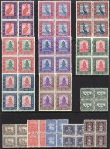 1959-1960 Nepal admission into UPU block set MNH Sc# 104 / 117 CV $601.20
