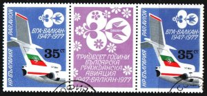 Bulgaria. 1977. 2616. Bulgarian Airlines. USED.