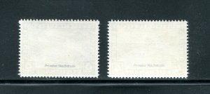 x310 - GERMANY - Reprints - 1930 ZEPPELIN Flight to South America. MNH