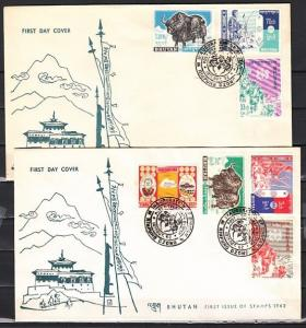 Bhutan, Scott cat. 1-7. Definitive issues on 2 First day covers. Archer shown. ^