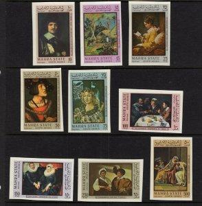 Aden (Mahra) #48B-56B  (1967 Paintings imperf) CV €15 ($22 cdn)