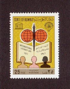 Kuwait Scott #534 MH