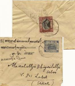 Indian States Jaipur State 1/4a Raja Man Singh II on 1/2a Chariot of Surya En...