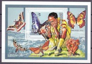 Mali. 1995. 1351B-56B BL69B. butterfly mushrooms. MNH.