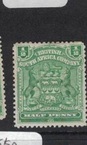 Rhodesia SG 75 MOG (9dqh)