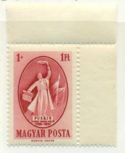 HUNGARY #B205 Mint Never hinged, Scott $10.00