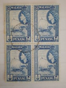 Malaya Penang 1957 Queen Elizabeth II & Local Motives Boat 4 block used