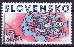 Slovakia. 1999. 355. 10 years of velvet revolution. USED.