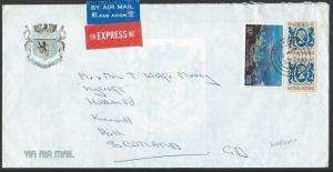 HONG KONG 1983 EXPRESS airmail cover to UK.................................60804