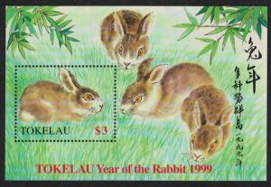 Tokelau Chinese New Year 'Year of the Rabbit' MS SG#MS287