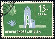 Fort Willem III, Aruba, Netherlands Antilles SC#247 used