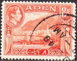 Aden #23 Used