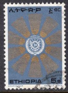 ETHIOPIA SCOTT 806