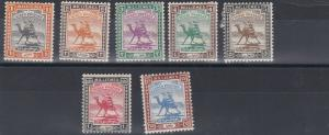 SUDAN  1921 - 23      S G 30 - 36   SET OF 7      MH