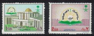 Saudi Arabia King Fahd National Library 2v 1997 MNH SG#1925-1926