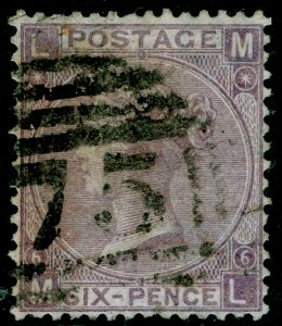 SG97, 6d lilac plate 6, USED. Cat £250. ML