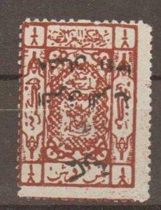 TRANSJORDAN SG89b 1923 1/8p CHESTNUT OVPT INV MNH