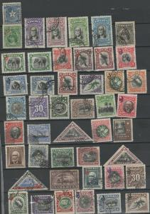 Liberia stamp collection with rare overprints