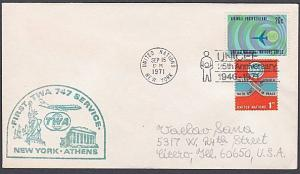 USA UN FRANKING 1971 first flight cover NY to Athens Greece.................7187
