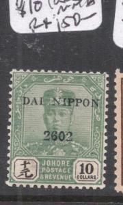Malaya Jap Oc Johore $10 Revenue MNH (3dgc)