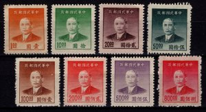 China 1949 Dr. Sun Yat-sen, Part Set [Unused]