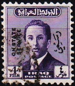 Iraq. 1955 4f  S.G.O367 Fine Used