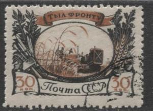 Russia -Scott 1016 -  General Issue -1945 - FU - Single 30k Stamp