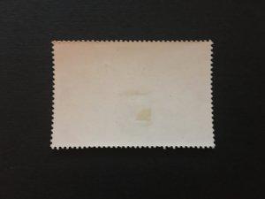 China memorial stamp, Genuine, MLH, RARE, List #297