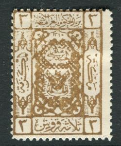 SAUDI ARABIA;   1920s early Mecca local issue fine Mint hinged 3p. value