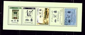Maldive Is 3163 MNH 2014 sheet of 5