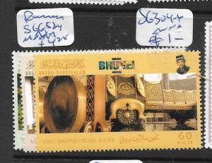 BRUNEI  (PP3105B) SG 652-4    MNH