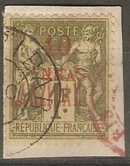France Off Zanzibar 26 Mi 35 Used OP VF 1897 SCV $25.00