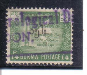 Burma #136 used f.