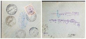 O) 1913 PERSIA - MIDDLE EAST, AHMAD SHAH QAJAR - SC 505 9c, TEHERAN CANCELLATION