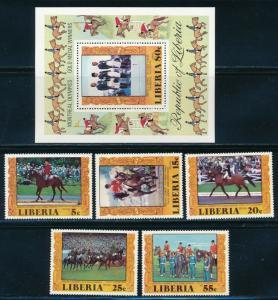 Liberia  - Montreal Olympic Games MNH Horsing Set (1976)