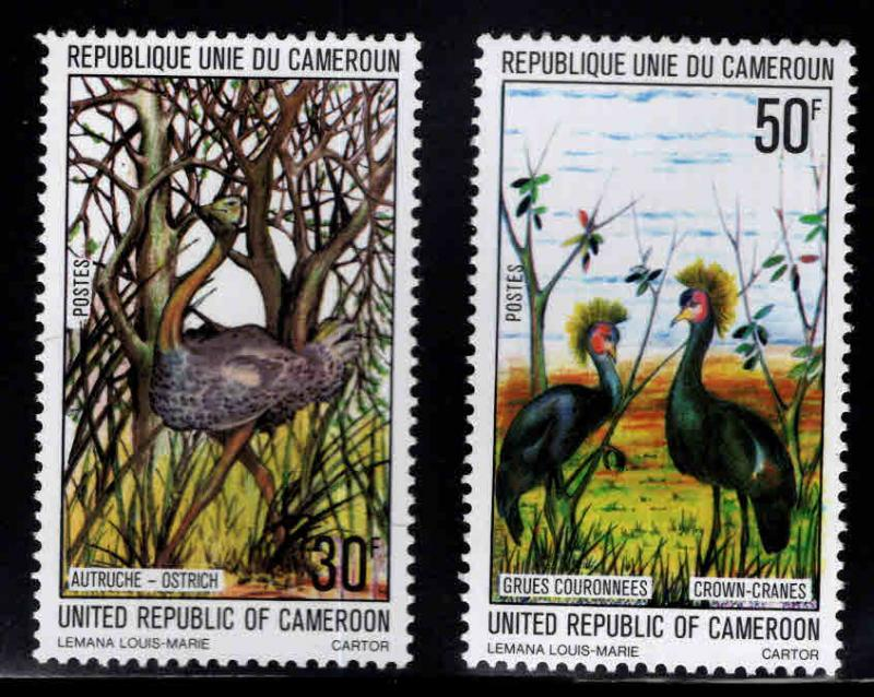 Cameroun Scott 628-629  MNH** Bird set