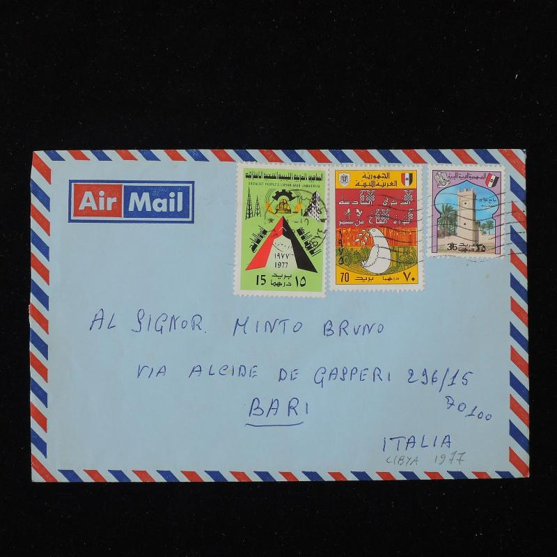 ZS-Y542 LIBYA - Airmail, 1977, Great Franking To Italy Cover