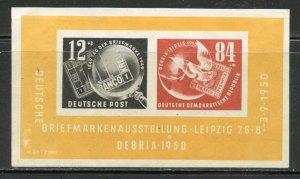 Germany, DDR # B21a, Mint Never Hinge. CV $ 100.00.  Gum Offset