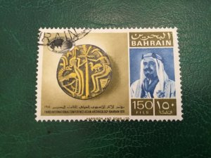 ICOLLECTZONE Bahrain 176 VF used