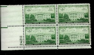 US 1950 Sc # 990 ~ 3 c White House ~ Plate Block of 4