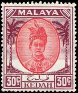 Malaya - Kedah SC# 75 SG# 85a Sultan Tungku Badlishah 30c MNH