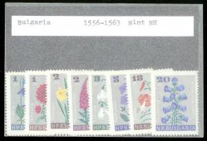 BULGARIA Sc#1556-1563 Complete MINT NEVER HINGED Set