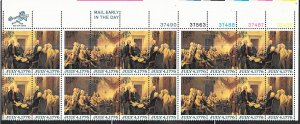 US#1694a -13c Declaration of Independence PB of 20 (MNH) CV$7.00