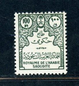 SAUDI ARABIA SCOTT# O15 MINT NEVER HINGED AS SHOWN