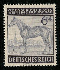 1943, Vienna derby, Reich, MNH, ** (T-8141)