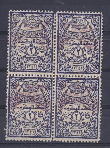SAUDI ARABIA 1925 SCOTT#25 HEJAZ  RAILWAY 2P STAMP BLOCKOF 4  IN V PRINT MNH