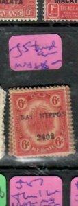 MALAYA JAPANESE OCCUPATION  KEDAH (P1707B)  6C DN  SG J5  TONED GUM  MNH