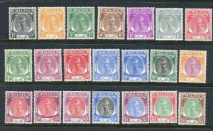 KELANTAN-1951-5  A lightly mounted mint set to $5 Sg 61-81