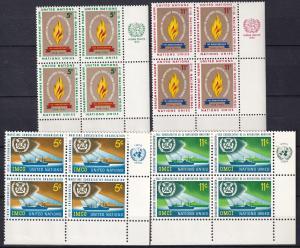 United Nations #121-4 MNH Inscription Blocks  CV $2.80  Z865